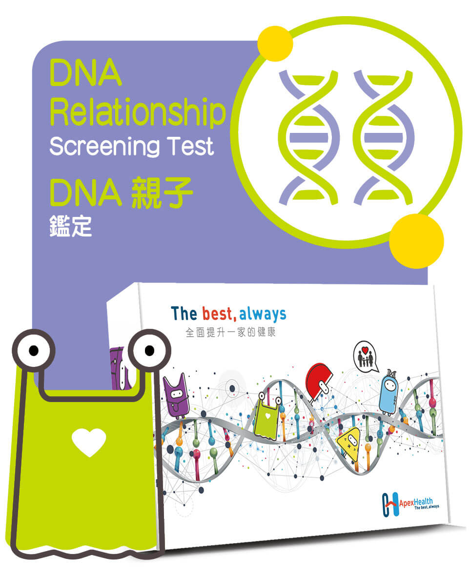 DNA鑑定 DNA Relationship Test