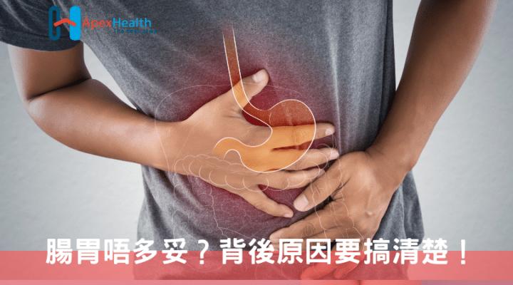 腸易激綜合症, 低FODMAP, 食物過敏測試