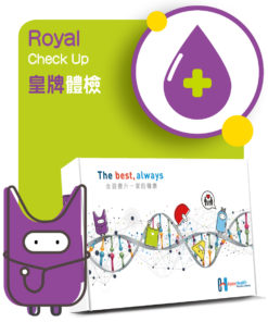 皇牌卓越體檢 Royal Premium Check up Plan