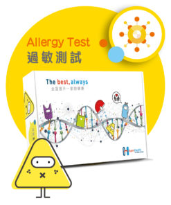 過敏Allergy Test Category
