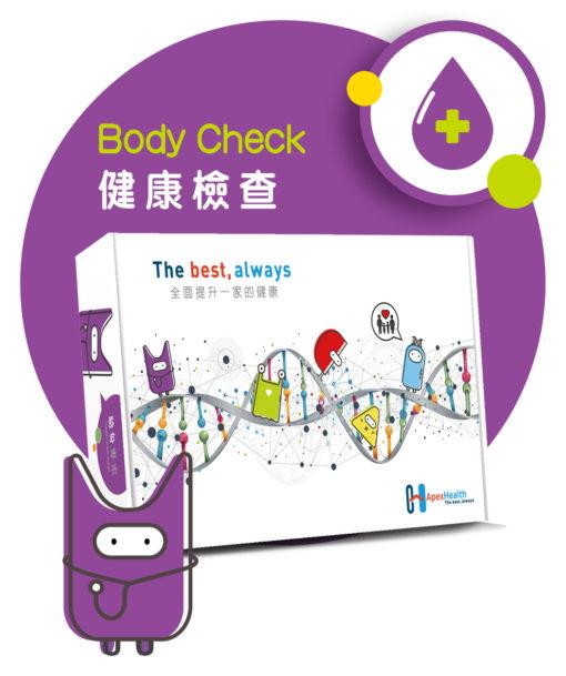 Body Check Category