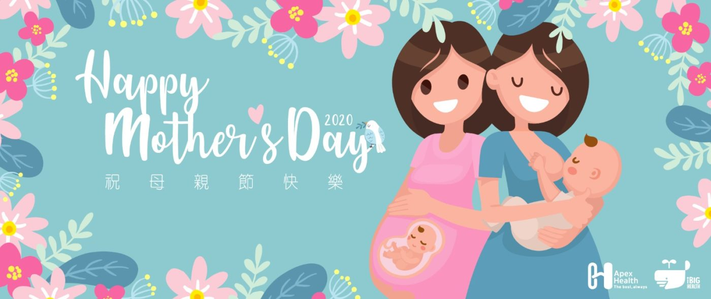 ApexHealth Mothers day DHA special promotion