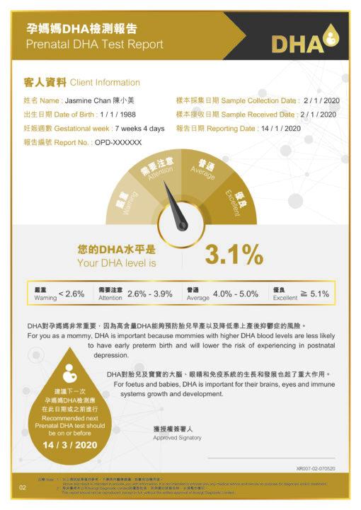 Prenatal DHA Report Apex