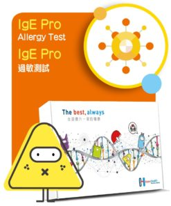 IgE Pro 過敏測試 IgE Pro Allergy