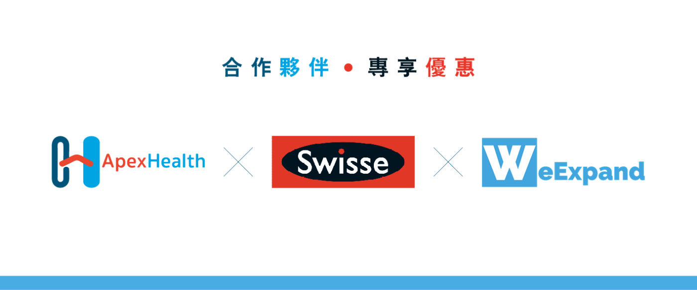 SWISSE X ApexHealth Banner X WeEpand v2- CHI