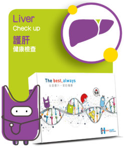 護肝檢查 (47項)