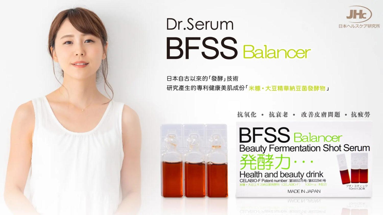 Dr.Serum BFSS Balancer 美肌酵素