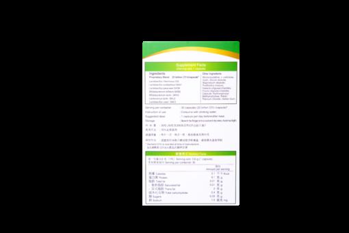 PGut準腸康 防敏益生菌E3升級版 2