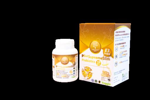 PGut準腸康 纖體益生菌E3升級版 3