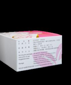 PGut準腸康 兒童抗敏益生菌 3