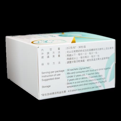 PGut準腸康 幼兒益生菌 3