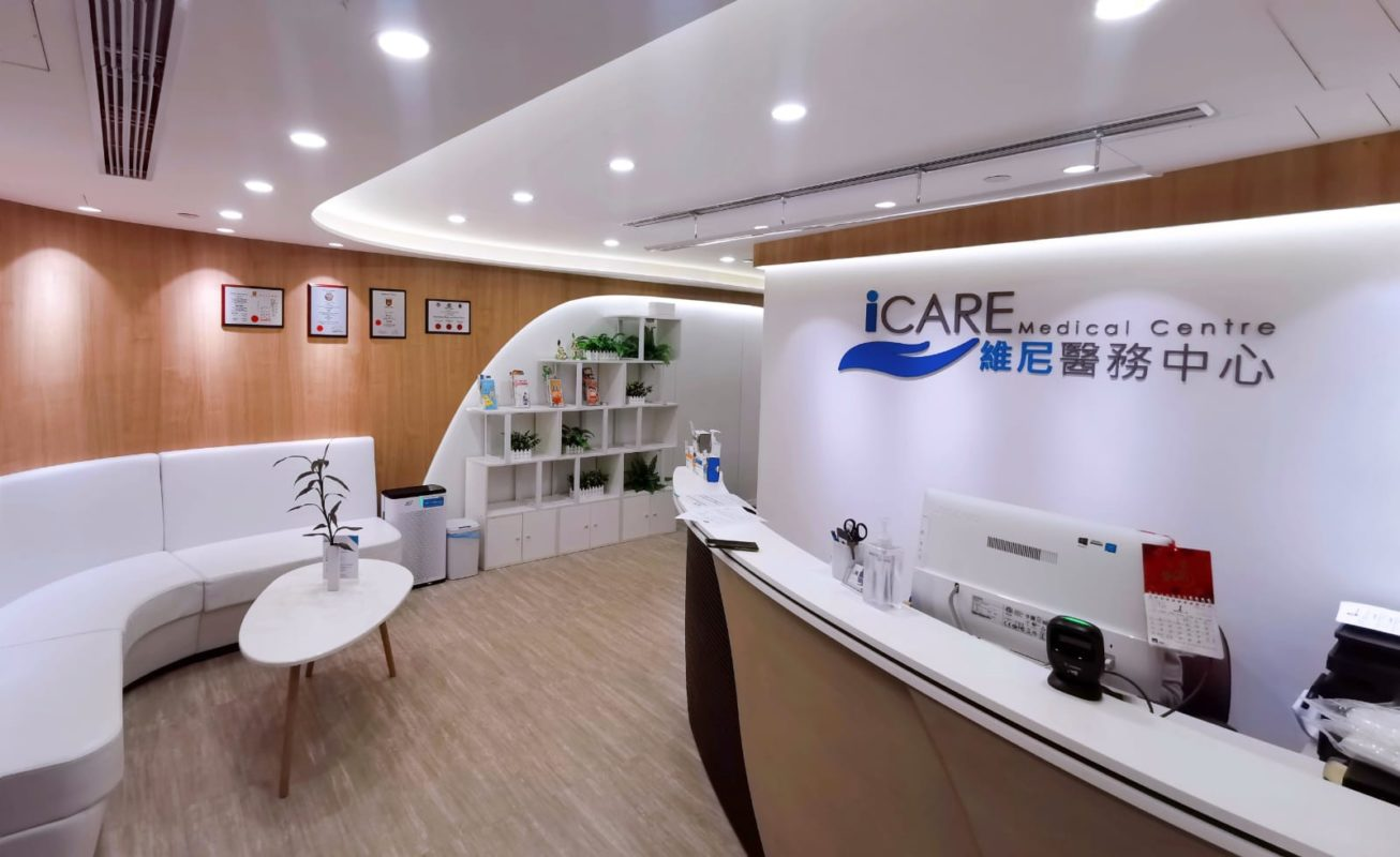 iCare Clinic Front