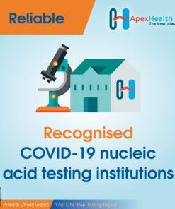 認可進行Covid-19檢測的本地醫療機構_CN