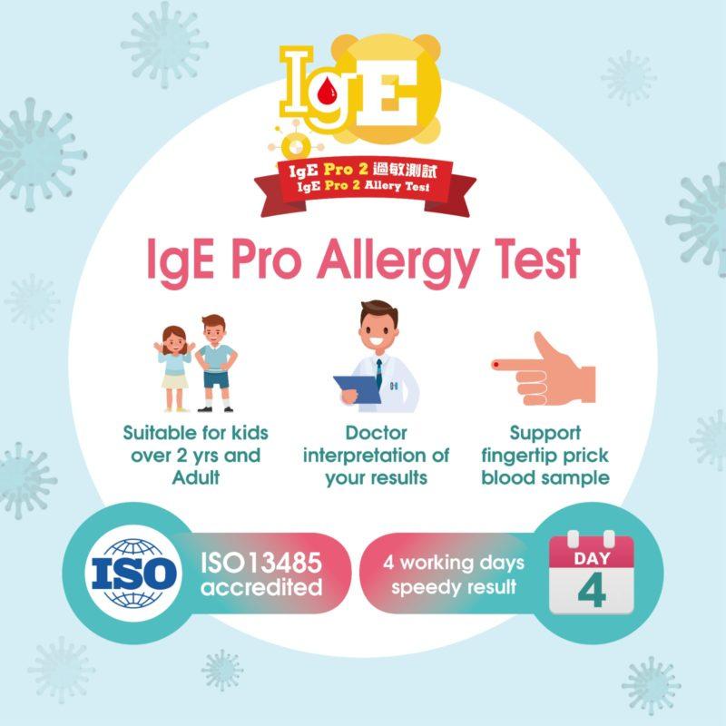 ApexHealth IgE Pro Allergy Test Advantages_EN