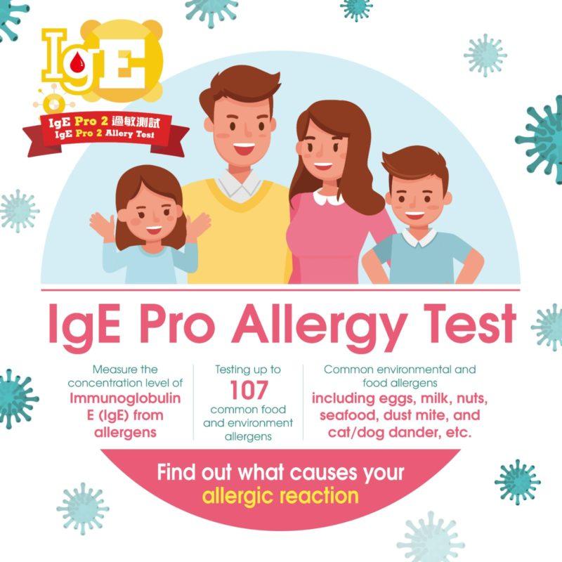 ApexHealth IgE Pro 2 Allergy Test