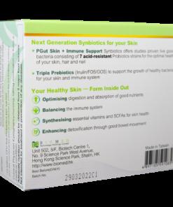 PGut Skin + Immune Support 益生菌 3