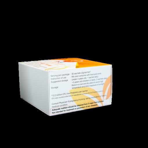 PGut準腸康 GI + Immune Support 益生菌 3
